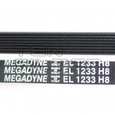Ремень 1233 H8 длина 1178 мм, черный, Optibelt