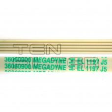 Ремень 1197 J5 длина 1147 мм, белый, Megadyne